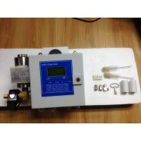Quality 15ppm Oil Content Meter  bilge alarm for marine oil water separator for sale