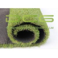 Quality Wedding Party Decoration Outdoor Artificial Grass High Weather Resistance for sale