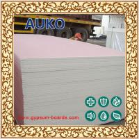 Quality Suspended False Ceiling Tiles Gypsum Board 2400*1200*9mm for sale