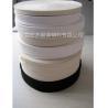 Raw White/white full Cotton herringbone webbing for sale