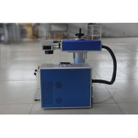 Buy cheap Portable fiber laser Precious metal marking machine for metal and phone case from wholesalers