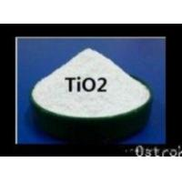 Quality Titanium Dioxide Pigments. Tio2 for sale