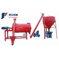 Quality Capacity 5T-10T Mortar Mixing Equipment , Dry Mortar Machine For Animal Feeds for sale