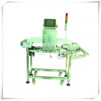 Quality Fish meal industry metal detector,food and x-ray metal detecotor IN German for sale