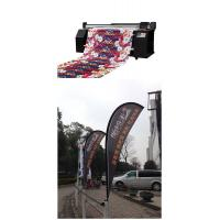 Quality Banner Printing Machine Sublimation Printer Indoor Outdoor 1400dpi for sale