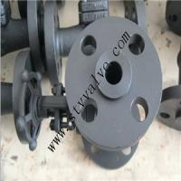 Quality Forged Valve, Forged Steel Valve, Forged Steel for sale