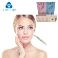 Injectable Hyaluronic Acid Dermal Filler For Anti Aging Injection