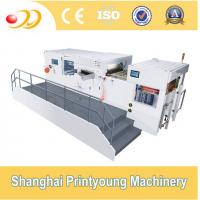 Quality Automatic Flat Bed Die Cutting Machine For Cardboard Boxes White Board for sale