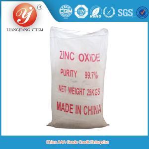 Quality CAS 1314-13-2 Nontoxic Indirect Zinc Oxide Powder for sale