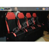 Quality 6D Motion chair for 7D Movie Theater equipped 6 special effects with genuine leather for sale