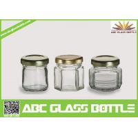 Quality OEM high quality mini honey jars for sale