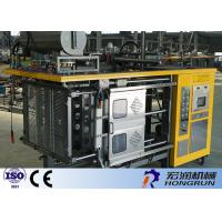 Quality 220V / 380V EPS Shape Molding Machinee Easy Operation 1250x1100x420mm for sale