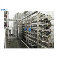 China SS316L Storage Purified Water System In Pharmaceutical Industry Pure Water Filtration Purification System on sale