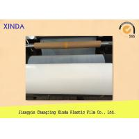 Quality High Density Polyethylene Plastic Film  ,  Packaging / Covering PE Plastic Material for sale