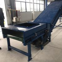 Quality Electromagnetic Dry High Intensity Magnetic Separator / Iron Ore Separator Equipment for sale