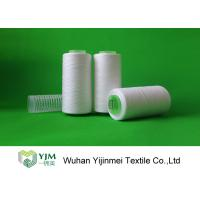 Quality RW 40/2 Ring Spun RS Polyester Spun Yarn On Plastic Cone Or Sample Testing for sale