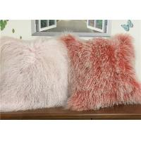 Quality Living Room 16 Inch Mongolian Fur Pillow Long Curly Hair With Micro Suede Lining for sale