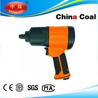 China Air Tools Impact Wrench-17407 on sale