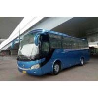 Buy Yutong Brand 39 Seats Diesel Used Coach Bus With Euro IV Emission Standard at wholesale prices