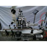 Quality PLC  Famous Japanese MITSUBISHI brand flat surface label applicator with object detect magic eye for sale