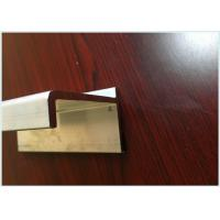 Buy cheap Anodized Extruded Aluminum Bar Smooth / Shining Normal Length 3m Salt - Tolerant from wholesalers
