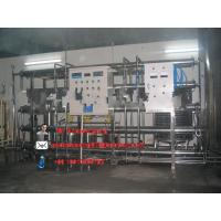 Quality water well treatment for sale