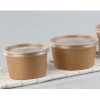 Buy cheap Single Use Eco Friendly Round Kraft Paper Bowls Container Food Grade from wholesalers