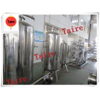 Quality water treatment/drinking water purification plant/ro plant price for sale