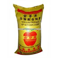Quality Durable Flexo Printed Animal Feed Bags , Fertilizer PP Bag  Sacks for Seed or Chemicals for sale
