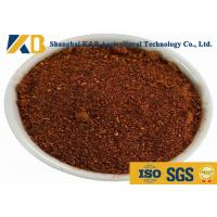 Quality 65% Protein Steam Dried Fish Meal Powder Contains Unknown Growth Factor For Cattle for sale