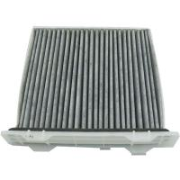 China MITSUBISHI ACTIVE CARBON AIR FILTER 7803A028 on sale