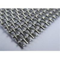 Quality Screening Stainless Steel Crimped Wire Mesh For Sodium Saccharin 8 - 12 Mesh for sale