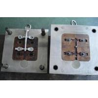 Quality die casting molds for aluminum cast for sale