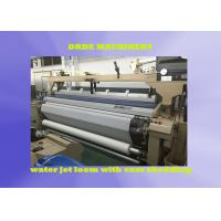 Quality Trouble Free Water Jet Loom For Weaving Chiffon Polyester Fabric / Taslon Fabric for sale