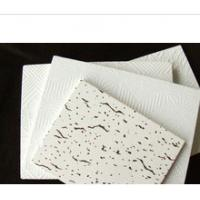 Quality Decorative PVC laminated gypsum board for sale