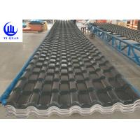 Quality Green Brand Synthetic Resin Roof Tile ASA Coated Resin Lowes Plastic Sheet for sale