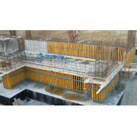 China Concrete Wall Formwork on sale