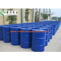 Quality Silane Reinforcer Active Pharmaceutical Intermediates 3-Aminopropylmethyldimethoxysilane for sale