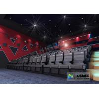 Quality Vibration 4DM Seats With Air Blast Of 4D Cinema Chairs Include Special Effects for sale
