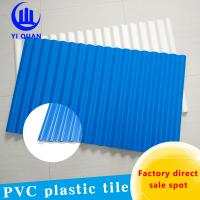 Quality Pvc Corrugated Heat Insulation 3 Layer Co-extrude One Time Output Roof Tiles for sale