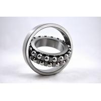 Buy Chrome Steel Self Aligning Ball Bearing , 1221 Misalignment Industrial Ball Bearings at wholesale prices