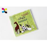 Quality Custom Print Childrens Book Printer Sound Module Environment - Friendly Material & Ink for sale