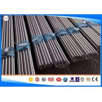 Quality Metal Cutting High Speed Tool Steels ,  DIN1.3343 HSS Tool Steel Bar Tools for sale