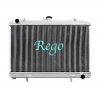 Buy cheap At / Mt Cooling Aluminum Motorcycle Radiator For Nissan 240sx 1995 - 1998 At from wholesalers