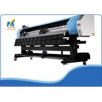 Quality 1440 DPI Wide Format Printing Machine for sale