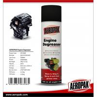 Quality AEROPAK effective powerful engine spray cleaner engine part degreaser of car care products for sale