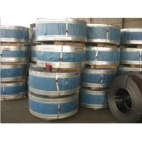 China cold rolled full hard steel strip in coil on sale