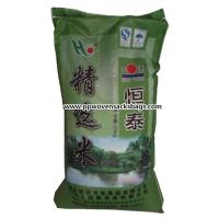 Quality Dark Green Agricultural Reusable Rice Packaging Bags Bopp Laminated PP woven Bag for sale