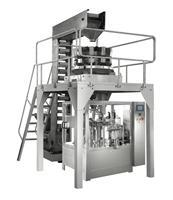 Quality Mobile leather Chain packing machine ALD~400 for sale