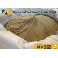 Buy cheap No Rot Odour Fish Meal Powder Enhance Poultry Nutrition With Unknown Growth Factor from wholesalers